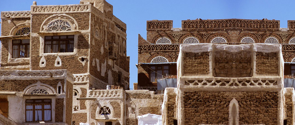Sana'a arhitecture